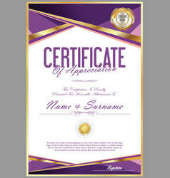 Certificate retro design template 13 vector