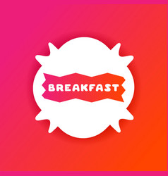 colorful gradient flyer for cafe with breakfast vector image