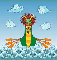 dragon boat seamless border vector image