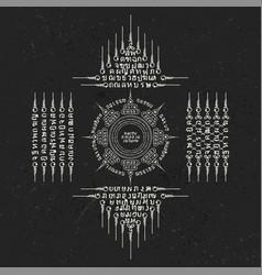 muay thai white sacred symbol background vector image