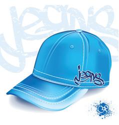 jeans cap vector image vector image