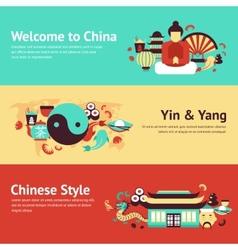 China banner set vector image