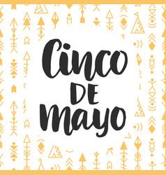 cinco de mayo poster vector image