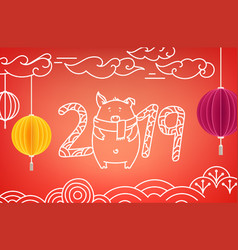 Cute pig happy new 2019 year concept vector