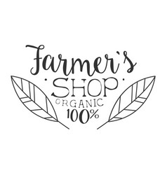 farmer s organic shop black and white promo sign vector image