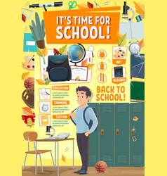 School time poster student at classroom locker vector