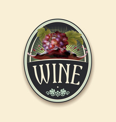 Grapes bunch dew drops red wine splash label vector