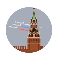Moscow Kremlin icon isolated on white background vector image vector image