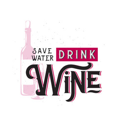 drink related typographic vector image