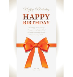 Happy birthday elegant design vector image vector image