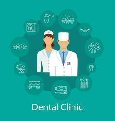 dental clinic horizontal banner vector image