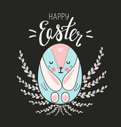 easter bunny egg template vector image