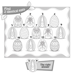 coloring book find 2 identical eggs vector image