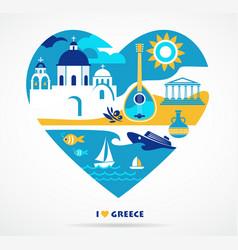 Greece love vector image vector image