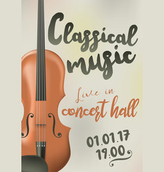 design of a poster for a concert of classical vector image vector image