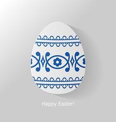 Egg ornament 2 vector