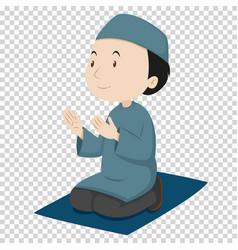 Muslim man praying on blue mat vector