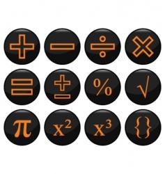 mathamatics icons vector image vector image