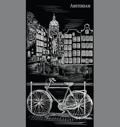 Bike in amsterdam black vector