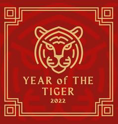 happy new year 2022 emblem vector image