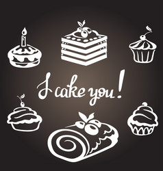 international cake day 20 july set cute cakes vector image vector image