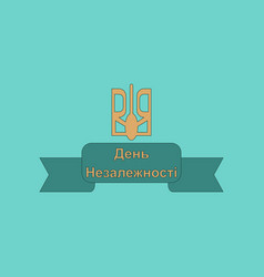 Flat icon on background ukraine independence day vector