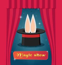 Magic show flat style design vector