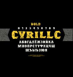 Stock cyrillic serif font vector
