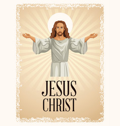 jesus christ religious image vintage vector image