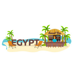 beach bar egypt travel palm drink summer vector image