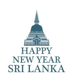 Happy new year sri lanka vector