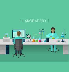 Laboratory flat concept vector image