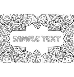 coloring book page with copy space and text vector image