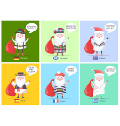 Germany spain santa clauses vector
