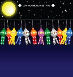 Loy Krathong Festival Night 1 vector image vector image
