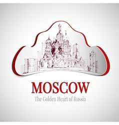 Moscow city emblem vector image