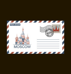 Postal envelope of russian symbols vector