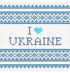 Ukrainian national embroidery I love Ukraine vector