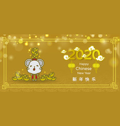 chinese new year year rat 2020 banner vector image
