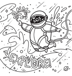 Explore contour print with cartoon astronaut vector