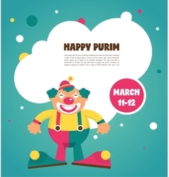 purim template design Jewih holiday vector image