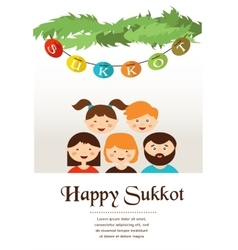 family in the sukkah sukkot Jewish holiday vector image