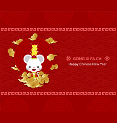 chinese new year red banner year rat vector image