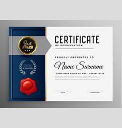Professional company certificate appreciation vector