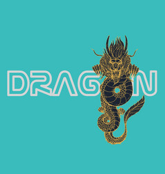 Dragon vintage logo design vector