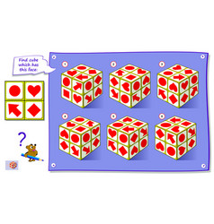 Logic puzzle game for smartest need to find vector