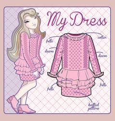 little girl plus tech sketch of a dress vector image