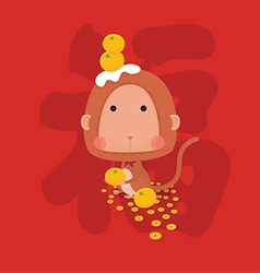 Lucky Monkey Chinese New Year 2016 vector image