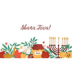 Rosh hashanah horizontal banner with shana tova vector