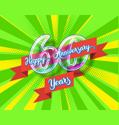 happy 60th anniversary glass bulb numbers set vector image
